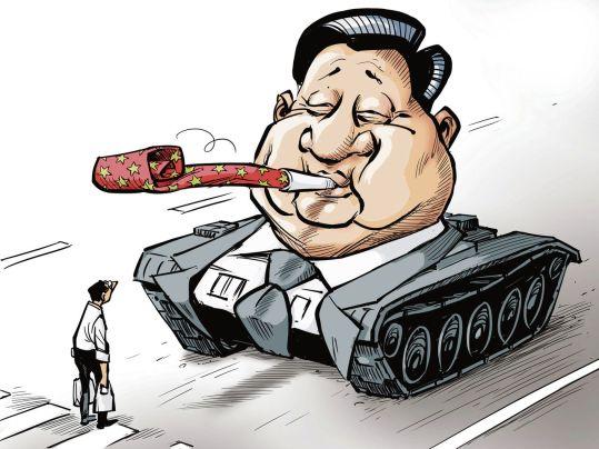 terreur china